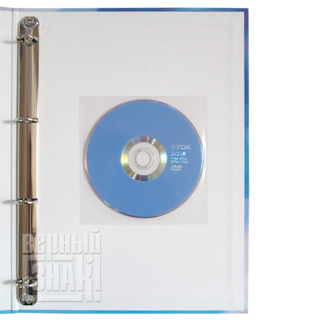 Карман для CD-диска.