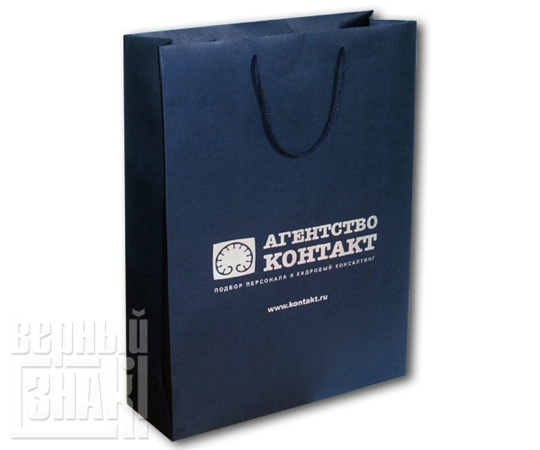 Бумажные пакеты «Агентство Контакт»