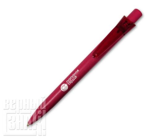 Ручка с логотипом «Пурпурное сердце»