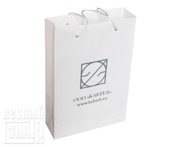 Бумажный пакет из а4