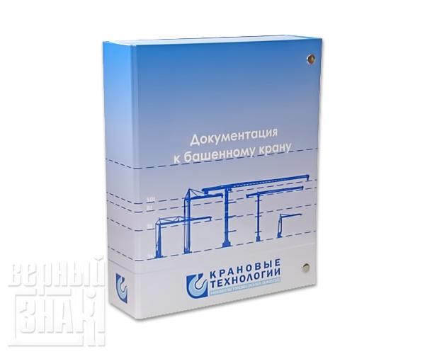 Короб для документации А4