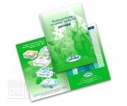 Буклет А4 «Пастеризованные молочные продукты Parmalat»