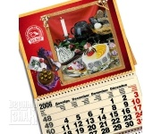 Квартальный календарь «Пеко» 2007