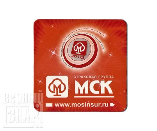 Костер «MCK»