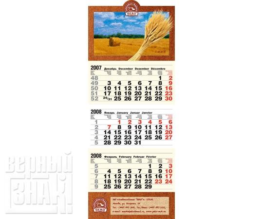 Квартальный календарь «ПЕКО» 2008