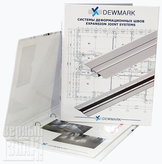 Папка с кольцами Dewmark