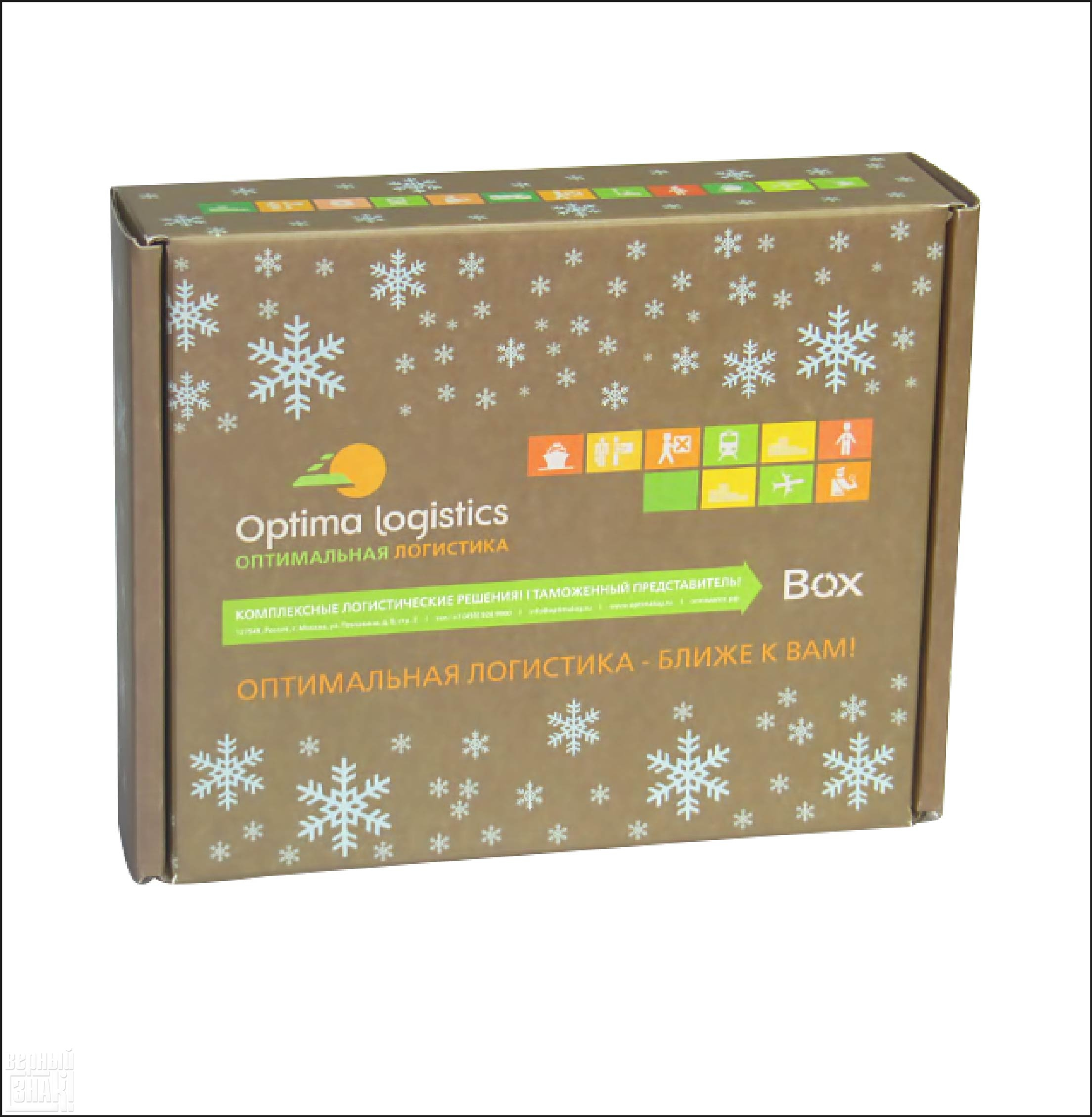 Подарочная коробка «Оптимальная Логистика»