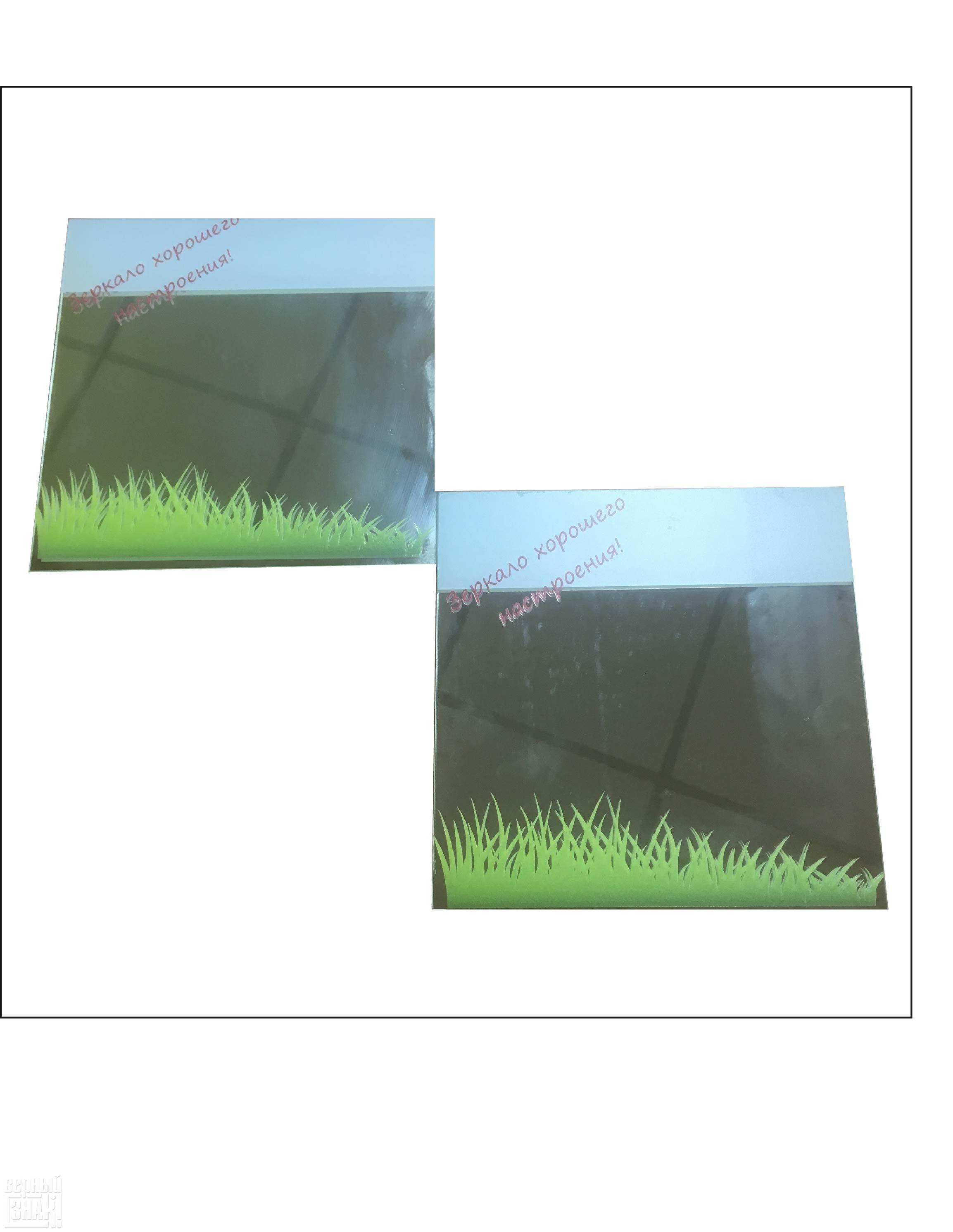 УФ печать на стекле (зеркале) 140 х 140 мм.