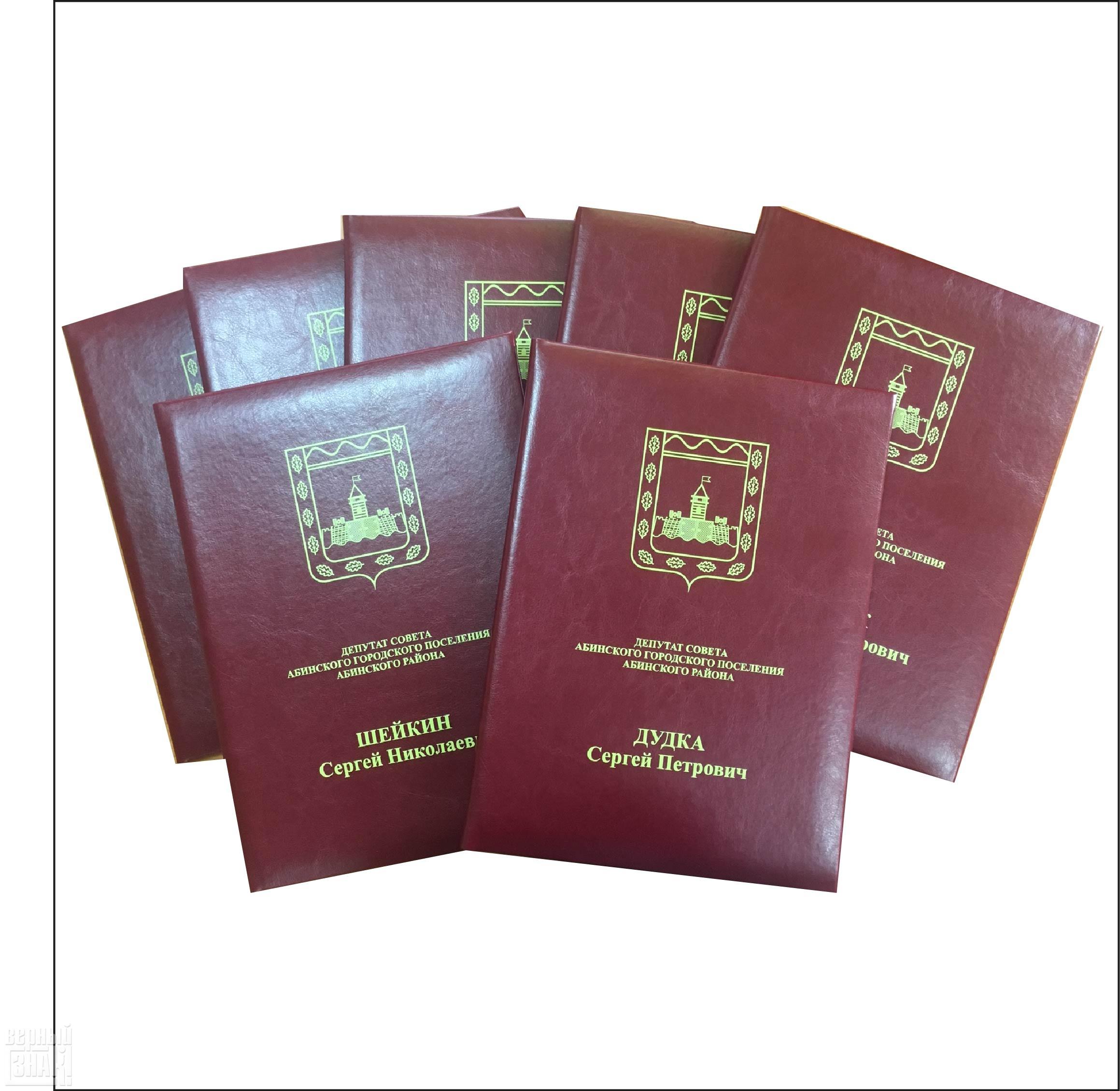 УФ печать на папках на подпись для администрации района