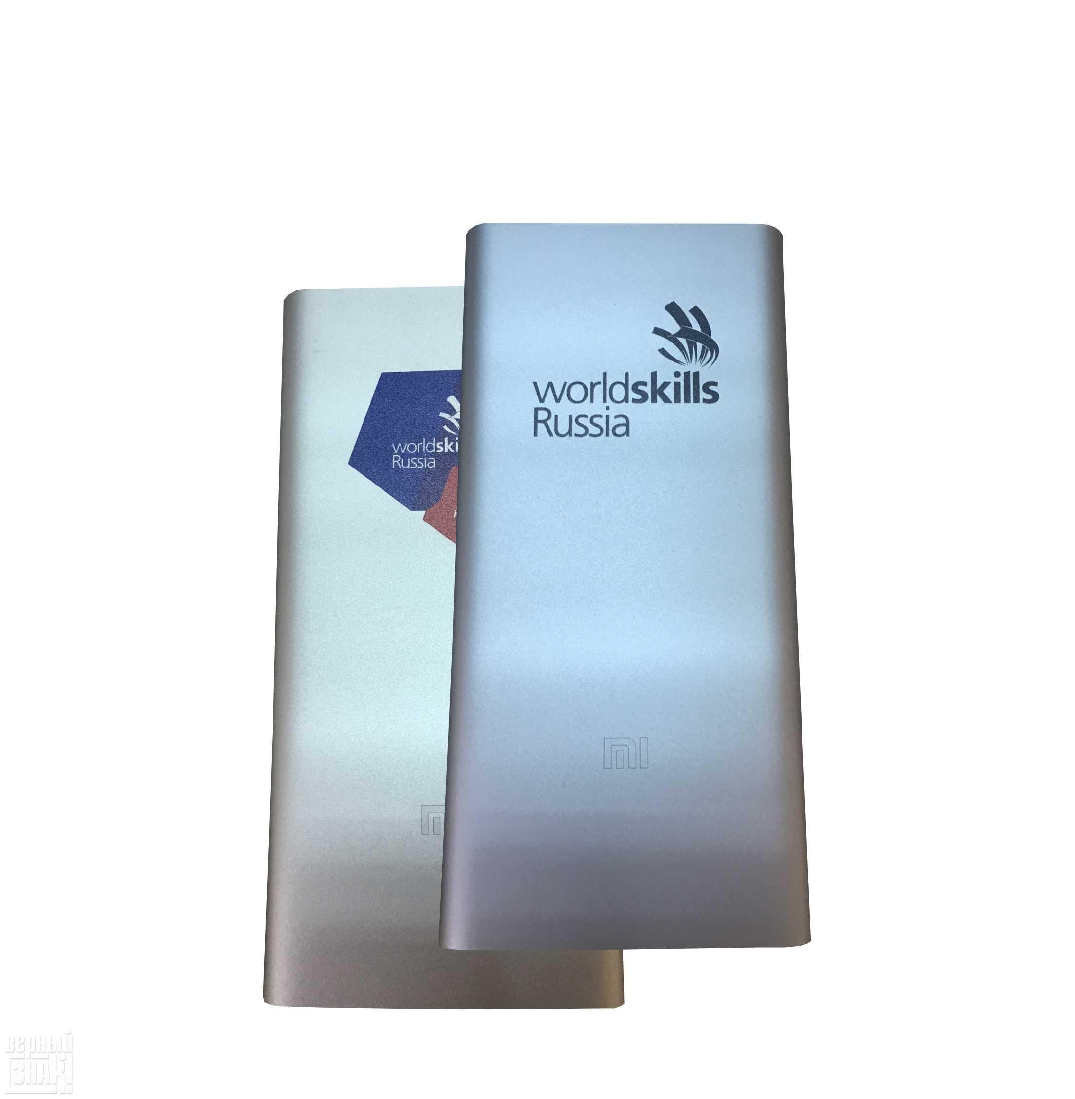 Уф печать power bank WorldSkills