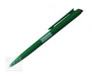 Ручка Senator 2600 Dart Basic зеленая