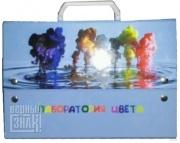Портфель на магнитах с ручкой Лаборатория цвета