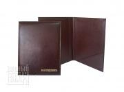 Папка на заказ для документов на подпись с карманами