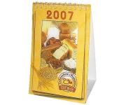 Настольный календарь «Пеко» 2007